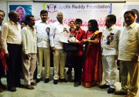 Jyothi Reddy Foundation has Given Awards to Meritorious Students