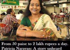 Inspiring Success Story of Patricia Narayan