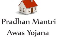 Pradhan Mantri Awas Yojana – Process to Get Subsidy on Home Loan