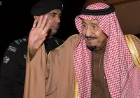 Saudi Royal Family lifestyle and net worth
