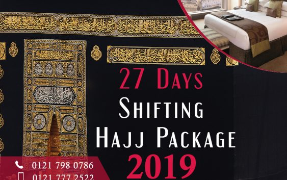 27 days hajj packages image