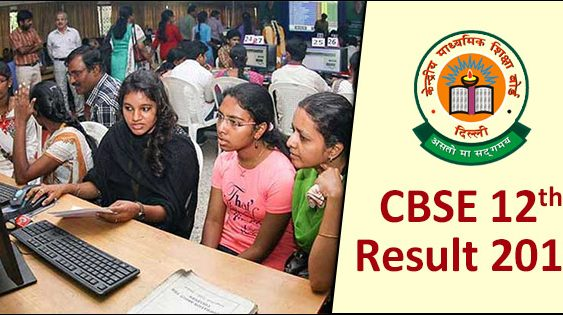 cbse class 12th result 2019